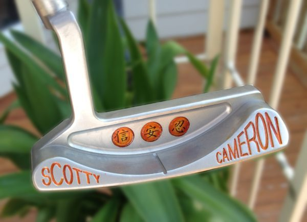 scotty cameron california blue paintfill